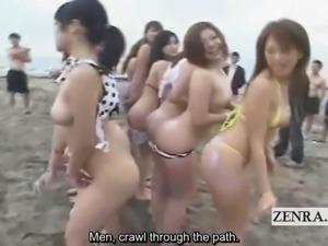 Subtitle Japanese AV stars lotion butts for flower path