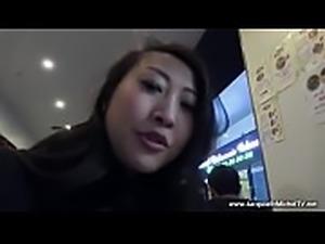 French Asian anal - cumlink.com