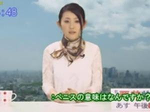 Ultra-white Princess Ana Rio Takashima 2 Acme