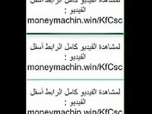 شاب ينيك أمه الشقراء و يلعب ببزازها حلوو...